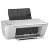 HP multifunkcijski uređaj Deskjet ink advantage 2545 A9U23C