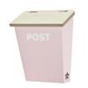 Kid's Concept - Poštni nabiralnik Pink