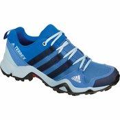 adidas Mladinska pohodniška obutev | CM7677 Modra 35 TERREX AX2R K