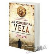 Aleksandrijska veza - Stiv Beri