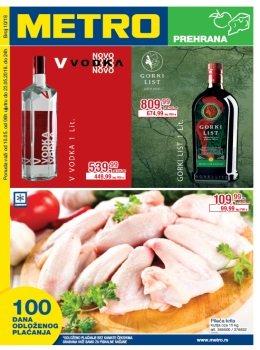Metro katalog - Prehrana