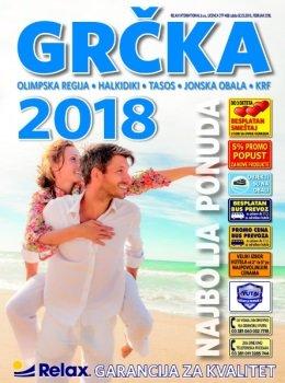 Relax International katalog - Grčka 2018