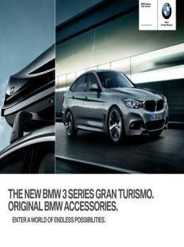 BMW Slovenija katalog