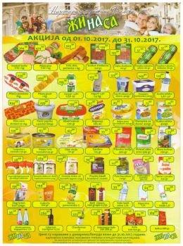 Žinasa katalog
