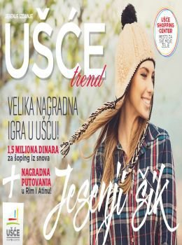 Ušće Shopping Center katalog
