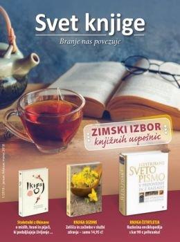 Svet knjige katalog