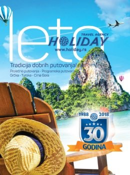 Holiday katalog