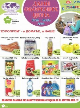 Europrom katalog