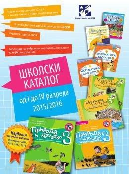 Kreativni Centar katalog