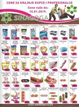 Sinagoga katalog
