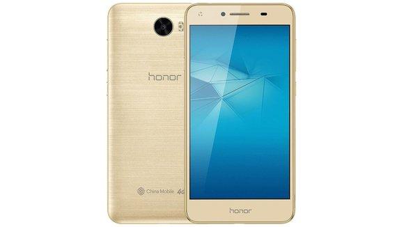 Huawei Y5II 4G 8GB Dual-SIM gold
